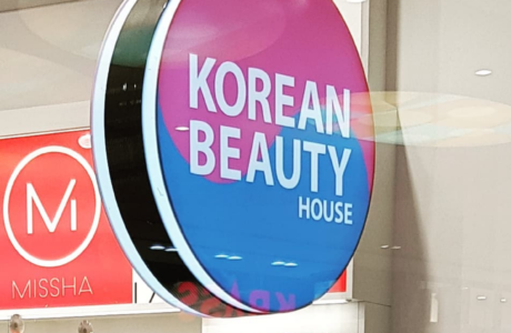 korean beauty house kbeauty